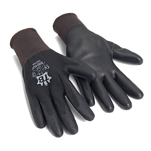 guantes de proteccion laboral